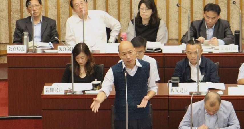 新新聞》談政策空洞頻跳針,藍營怕韓國瑜大選辯論出糗