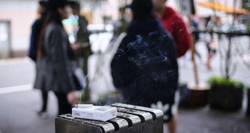 「無菸校園」真的無菸?不只學生聚集偷抽,還有這樣的師長作壞榜樣