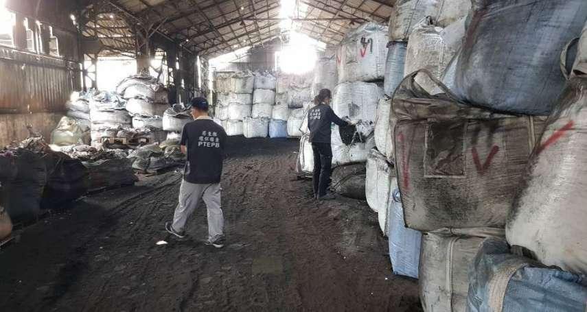 荒廢廠房堆廢棄物 環保局主動查獲移送司法偵辦