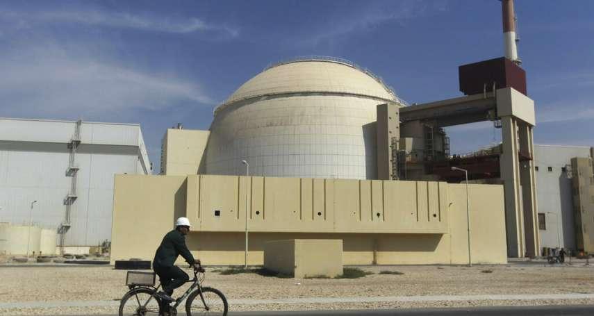 300字讀電子報》伊朗三周發生八起大型公安事件!地緣政治不安又起?
