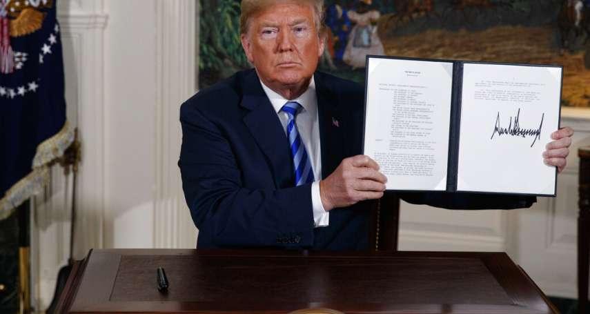 觀點投書:伊朗部分退出核協定,美伊關係何去何從?