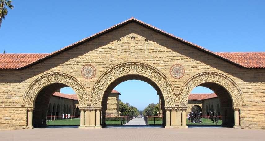 觀點投書:砸重金與穿花衣─通向頂級大學的快速路