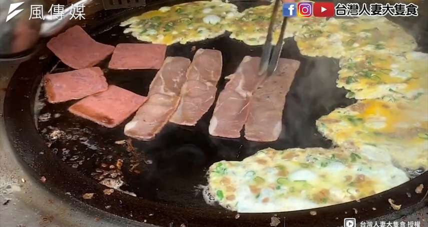 特製台式蛋包飯!桃園龜山平價特色小吃,顛覆傳統「總匯」更好【影音】