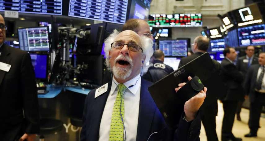 美股重摔473點,四個月來最差表現!中美貿易戰負面效應浮現,市場悲觀氛圍鑄成黑色星期二