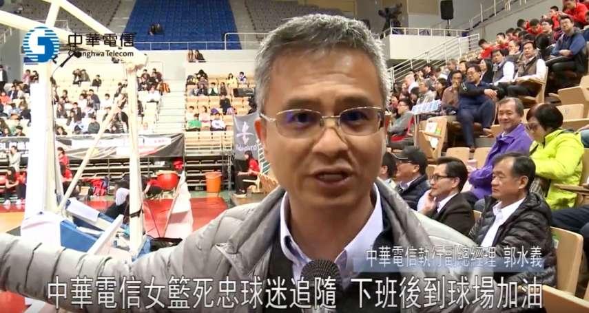 財務出身首例!郭水義接中華電信總經理 5G領跑挑戰大