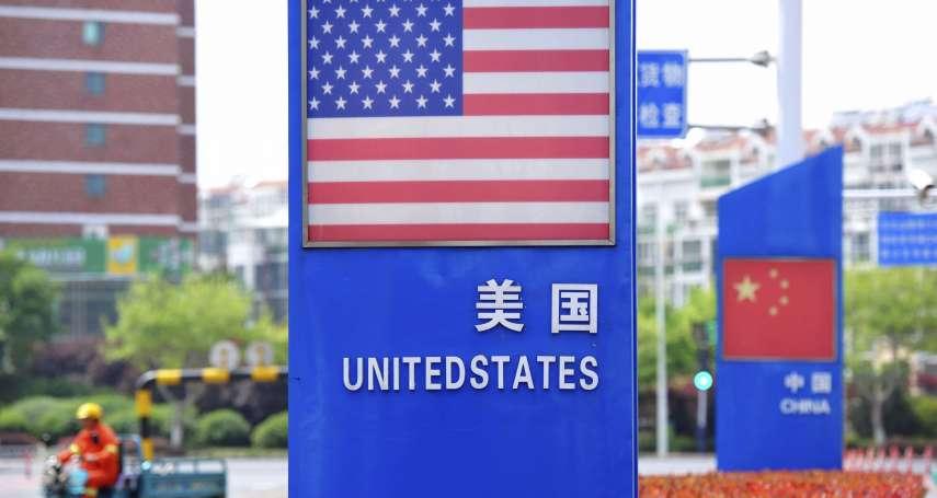 中美貿易戰》你封殺華為,我減稅自救 中國緊急宣布:晶片業者免稅2年!