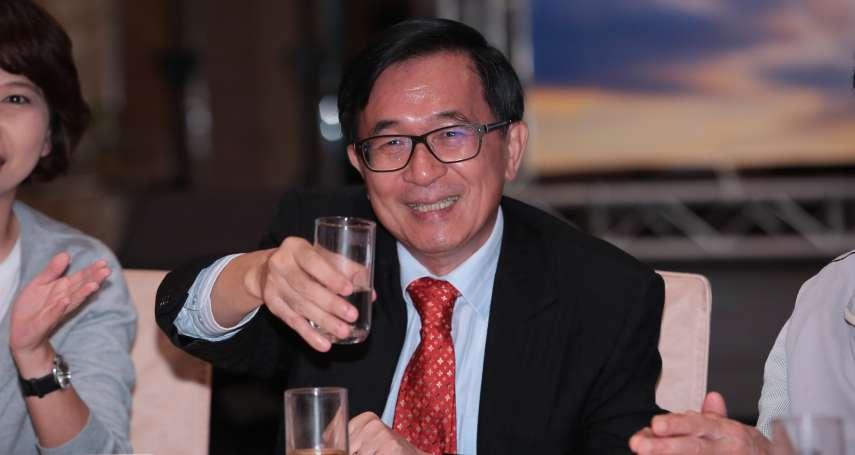 醫療小組指稱「有助病情穩定」 陳水扁申請出席今晚北社餐會,中監准了