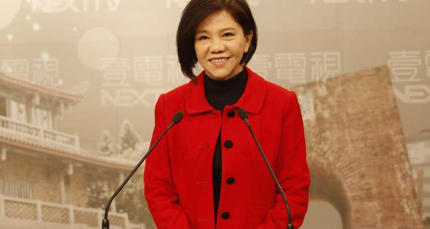 省議員、6屆立委止步台南市長 昔「音樂少女」葉宜津今奏薩克斯風譜新曲