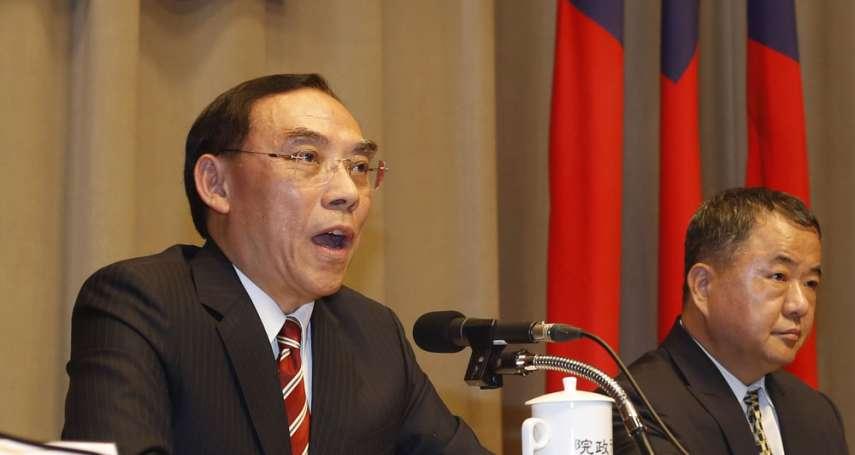 新新聞》法務部的「職場多元入學方案」拚破蛋,蔡清祥忙遊說二審檢察官
