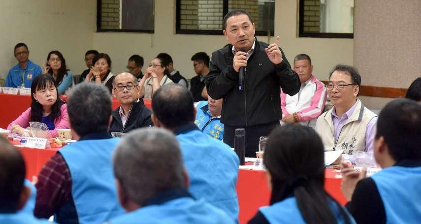 侯友宜中和辦座談 7、8月請副市長與里民「對帳」