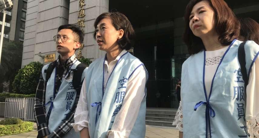 長榮公告暫停調薪、年終反制罷工 工會:勞動部表明已涉及違反工會法