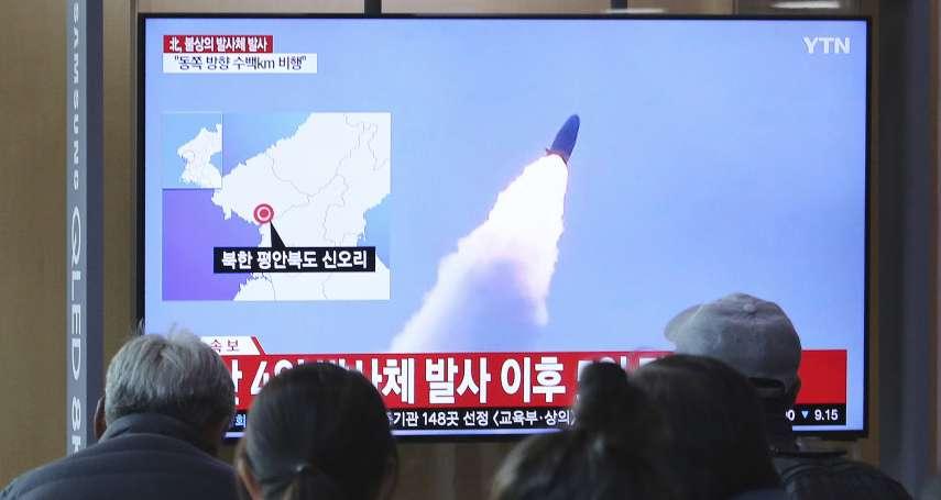 朝鮮半島局勢緊繃》金正恩發射彈道飛彈、川普扣押他的運煤貨輪