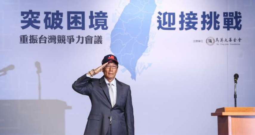 郭董參選總統 鴻海續打造5G+8K生態系