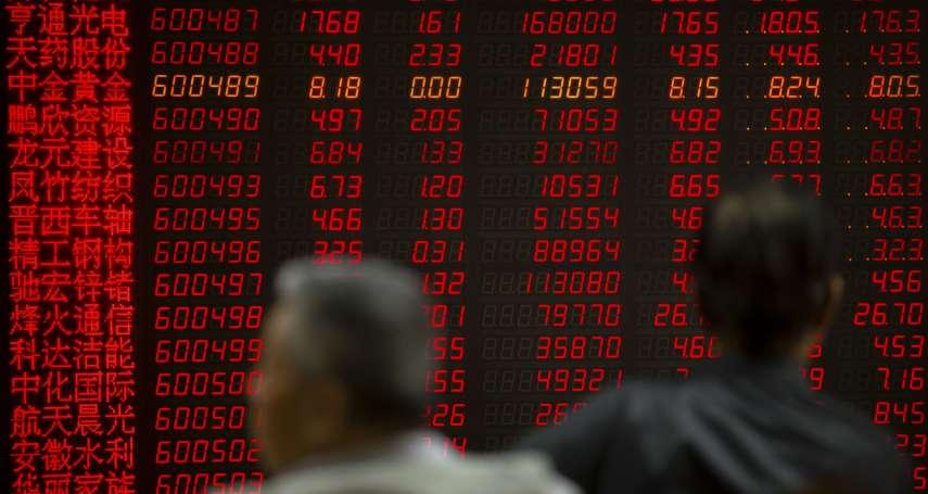 陳錦稷專欄:解決「五缺」吸引投資?舊政策思維