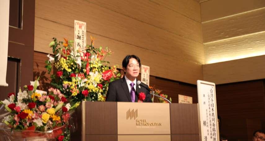 賴清德東京演講 金美齡現身卻表態挺蔡英文再做4年