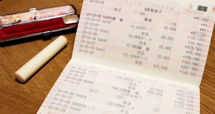 你拿得出10萬元來應急嗎?台灣「全拋世代」慘兮兮,一張表告訴你年輕人到底有多窮