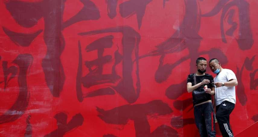 劉君祖專欄:霸權思想根深柢固,中美對抗不只是文明衝突