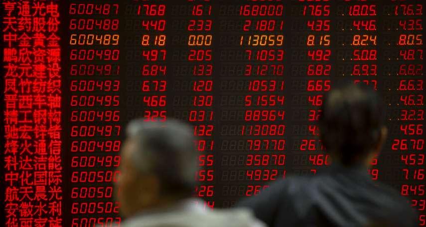 中美貿易戰》中國股匯市齊跌 人民幣創4個月新低
