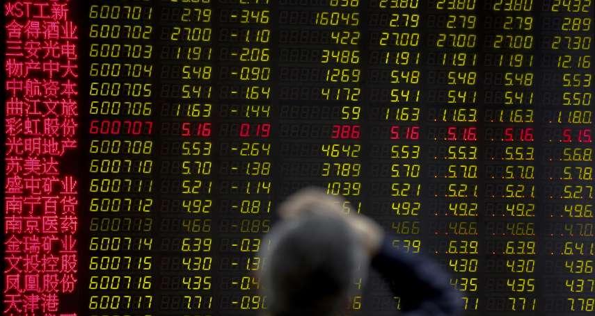 新新聞》中國股市被投資市場寄予厚望,低基期市場可期