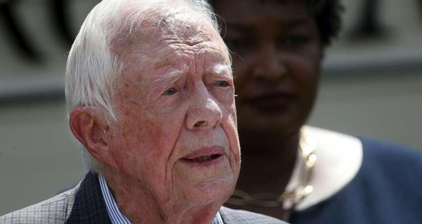 美94歲前總統卡特家中自摔 術後恢復良好笑問:「火雞打獵配額明年可否續用?」