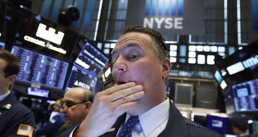 想精準抓住美股反轉時點?這個指標,竟能率先看出美國經濟何時衰退!