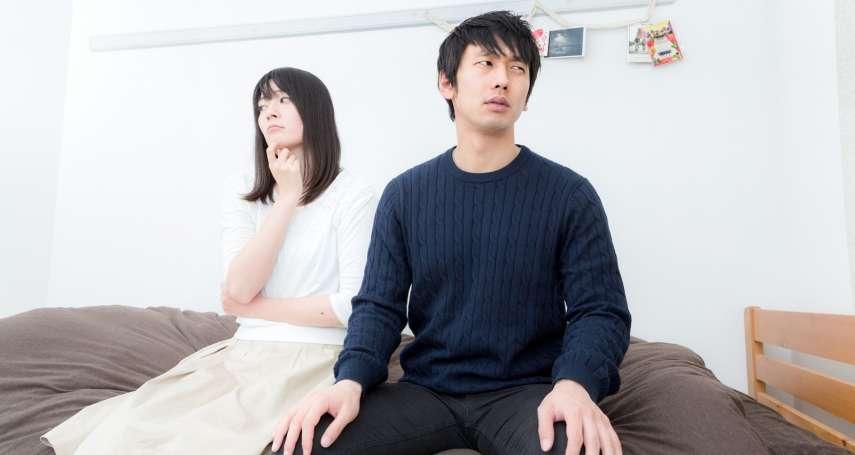 老公逼她融入夫家,卻對她的家人超級冷漠…呂秋遠:不是你不適合婚姻,而是沒有人適合他