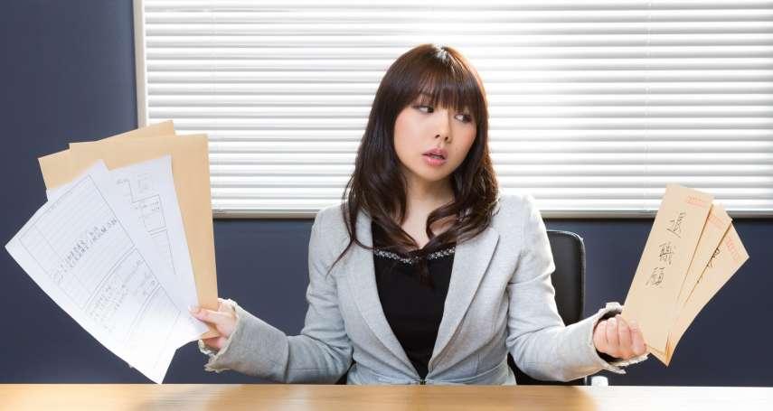 履歷不是離職了才在寫!想換工作前,先問自己這3個問題