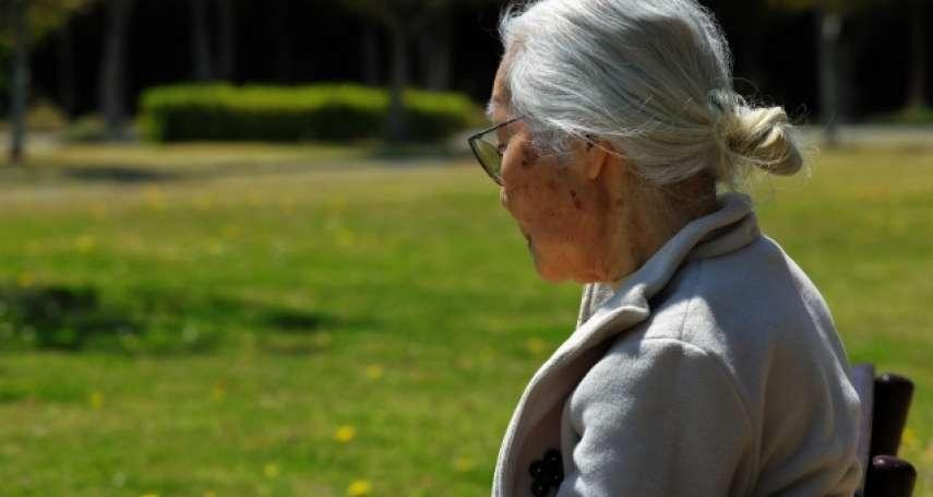 翻臉如翻書、在同一個地方住了三十年,卻開始找不到回家的路﹣老人身上常見的阿茲海默症