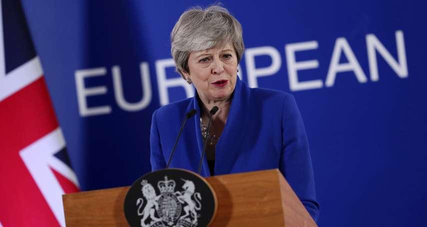 脫歐協議四度闖關!英國首相梅伊:6月第一周將送交國會表決