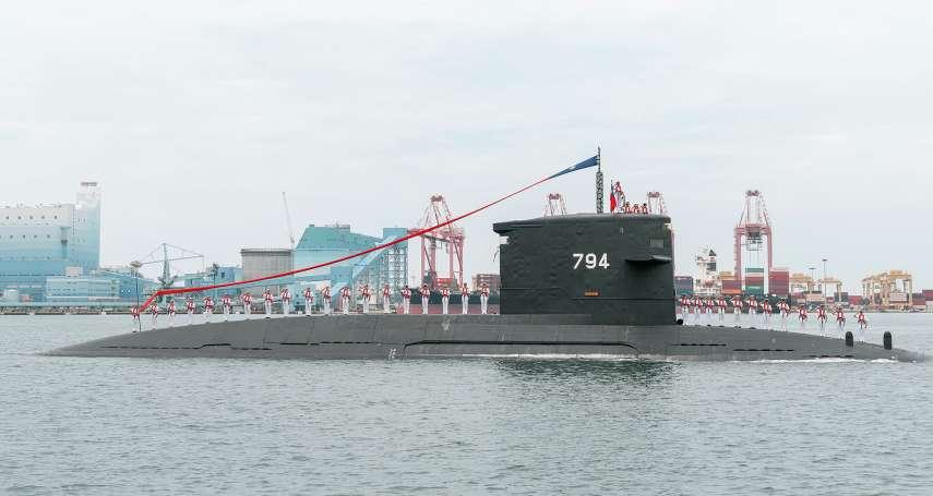 蔡政府國防自主象徵!共軍水下戰力增長 潛艦國造成台海安全關鍵牌
