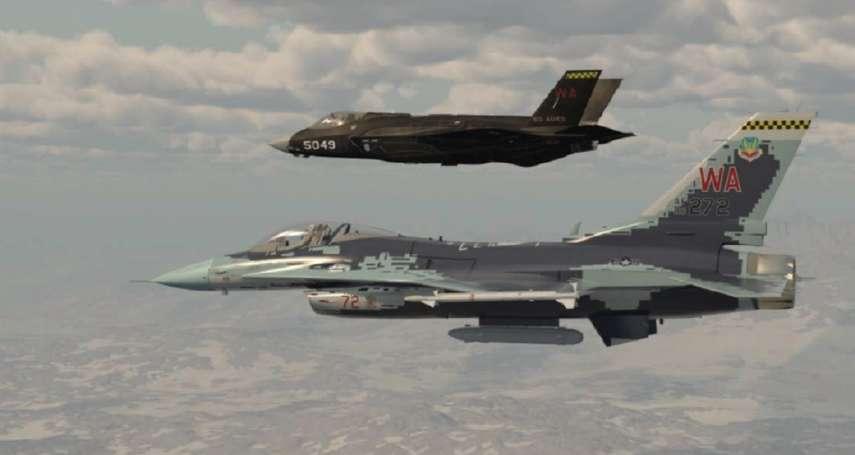 五代機敵手越來越多,美軍首支匿蹤戰機假想敵中隊誕生:11架F-35將採中俄五代機塗裝