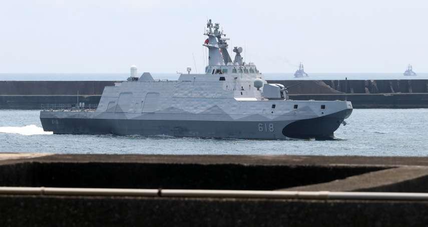 「精進版」3艘沱江艦將動工 海軍:當航母殺手沒問題
