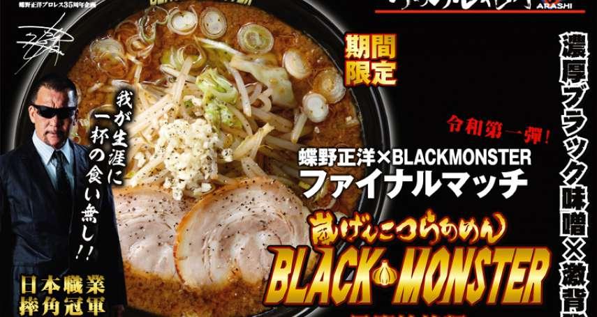 日本職業摔角冠軍「蝶野正洋」代言, 花月嵐人氣之冠軍拉麵黑魔神駕到!