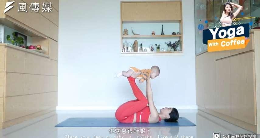 生完小孩都沒時間運動?嘗試這10招親子燃脂減肥操!讓媽媽們在顧小孩同時運動瘦全身【影音】