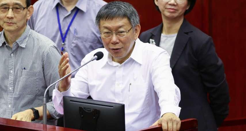 兩岸關係》自稱是「中國可以忍受的人」 柯文哲拒替蔡英文打分數:不要害我,要及格很難