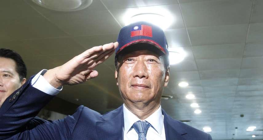 陳昭南專欄:郭董要懂,台灣就是美國的「禁臠」!