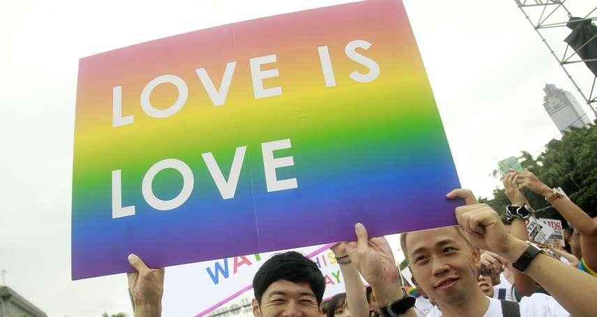 同婚書約特別加註「同性」遭質疑歧視  行政院澄清:正式版本並無標註「同性」二字