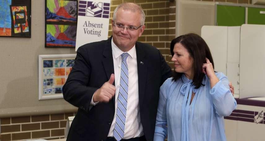 澳洲大選揭曉》反對黨跌破眾人眼鏡落敗 現任總理莫里森驚險保住大位:我始終相信奇蹟