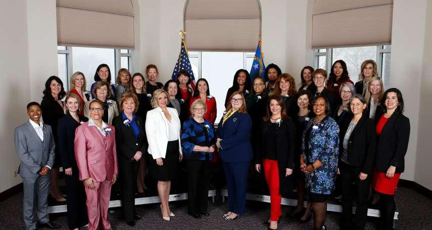 終結「男孩俱樂部」建立「女力新秩序」美國史上第一個女性過半的州議會,帶來重大改變