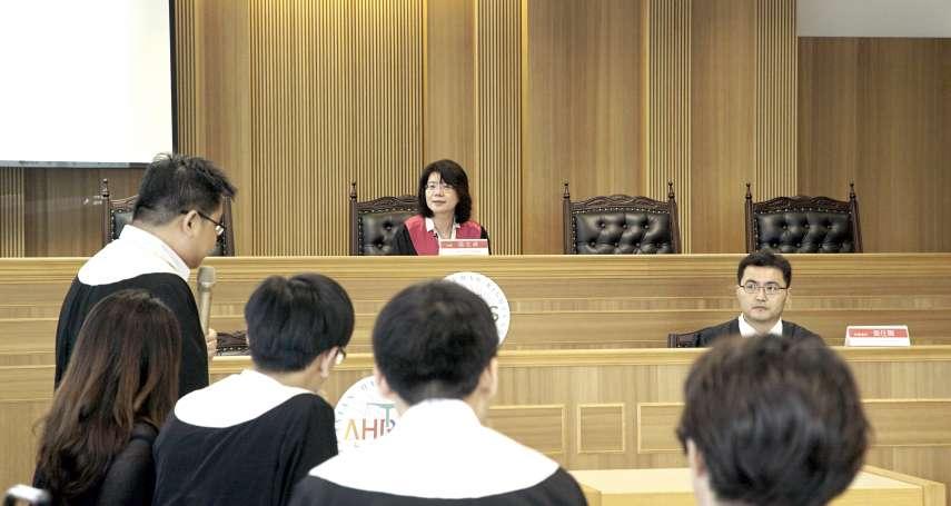 模擬亞洲人權法院第一案 選定邱和順案