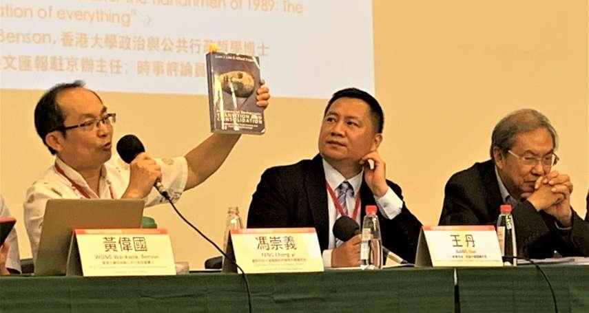 六四30年》坦言當年對中共有期待太天真 王丹:西方姑息造就中國「魔獸」