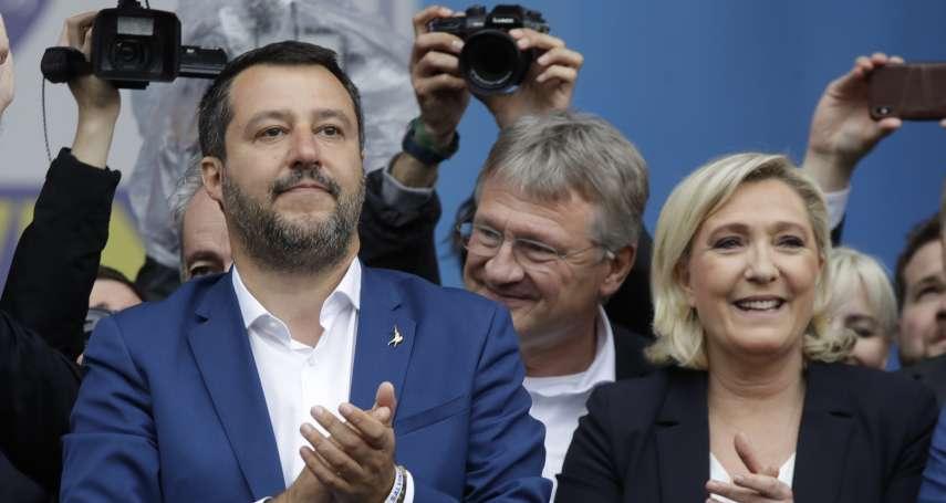 歐洲議會選舉》反移民、爭主權、抗歐盟……歐洲極右派領導人大會師:我們要改變歷史!