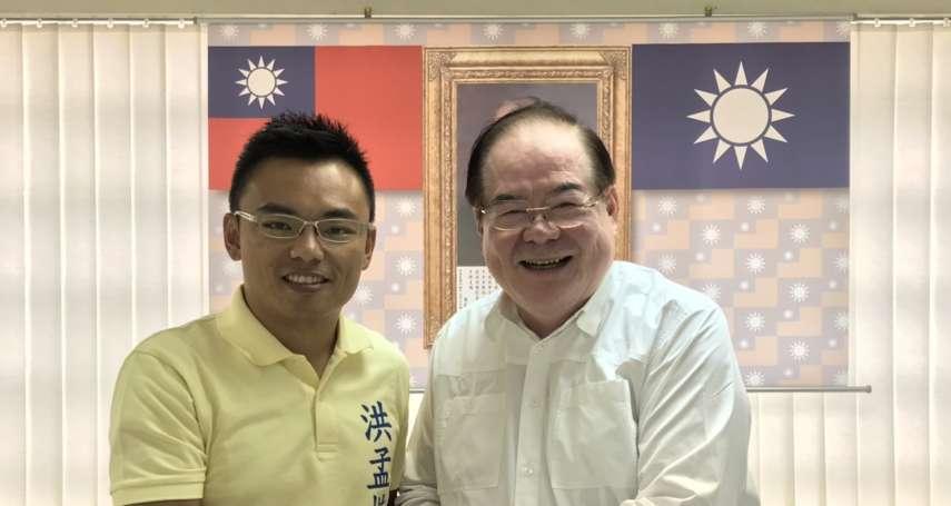 2020立委選舉》洪孟楷打敗吳育昇,藍營初選新人挑戰老將成功第一人