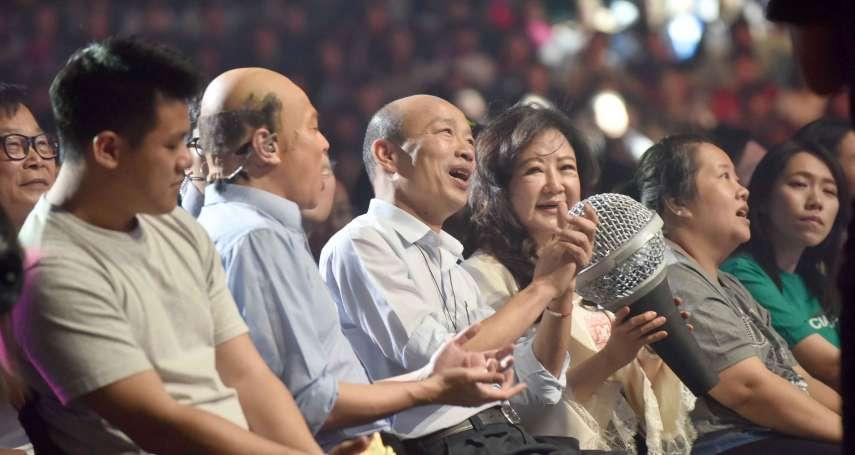 觀點投書:韓國瑜可以成為最佳助選員