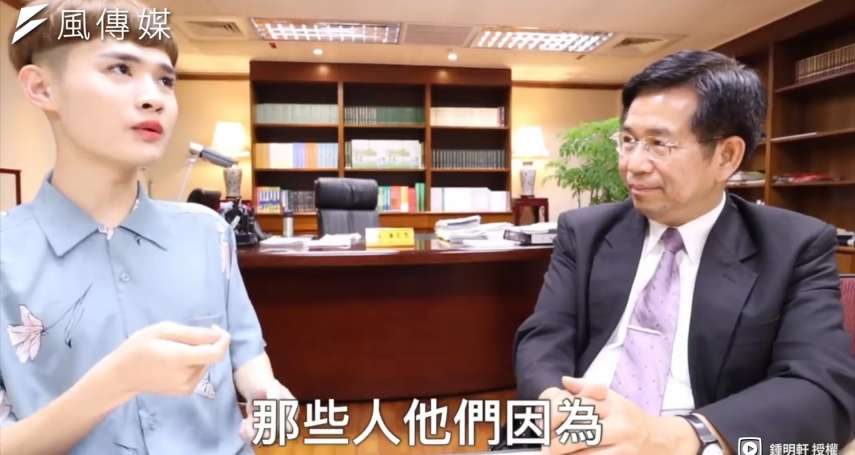 教育部長主動找他談教育!鍾明軒從被霸凌的經驗看見「性平教育」的重要,網友:尊重讓彼此更進步【影音】