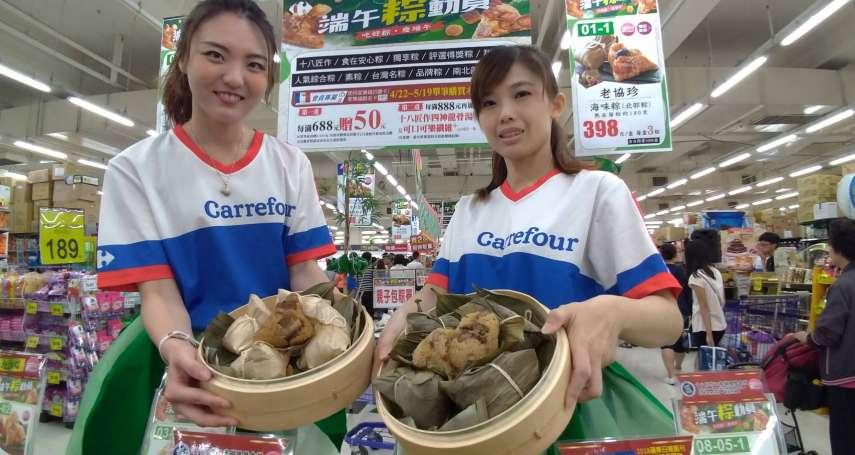 全台瘋粽子熱潮 量販店推海鮮粽動員