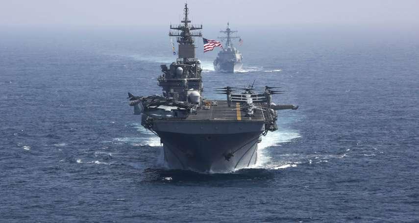 新新聞》美艦遭北京拒停香港,增「技術性」停台機率?
