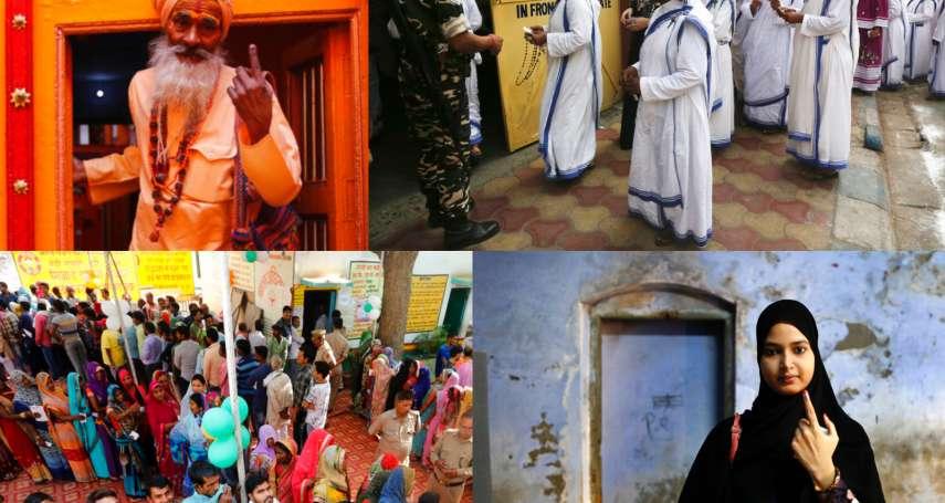 全球最漫長的投票馬拉松》投了7階段、耗時39天!印度國會大選19日終於落幕,總理莫迪可望連任