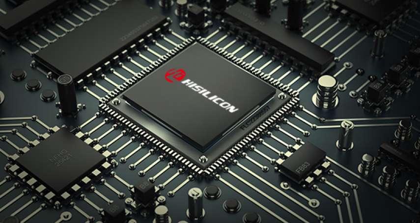 手機、伺服器、5G基地台命脈被切斷!ARM加入圍堵行列 終止與華為所有合作