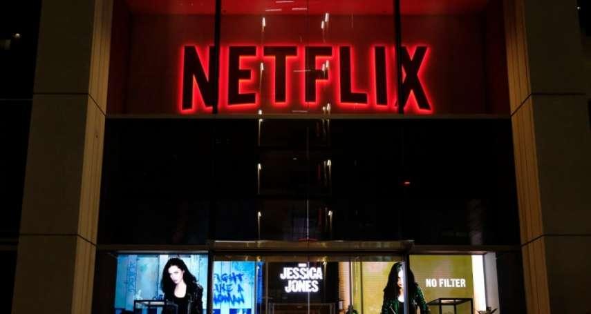 職業追劇者注意!OTT平台大洗牌,經典影集將從Netflix下架